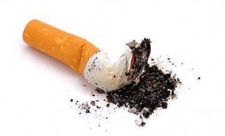 Удобный тест, позволяющий определить вашу склонность к зависимости от сигарет и табака